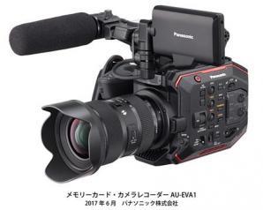 新開発5.7Kスーパー35mmセンサーを搭載した、EFマウント方式4K60Pコンパクト・シネマカメラを開発