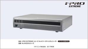 i-PRO EXTREMEシリーズ ネットワークディスクレコーダー WJ-NX200シリーズを発売