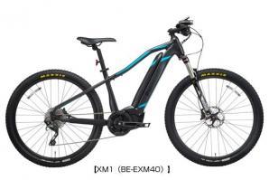 電動アシストマウンテンバイク「XM1」を発売