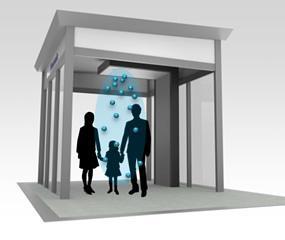 バス停のクールスポット化を目指し、「グリーンエアコン」の実証実験を実施