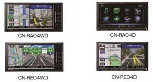 SDカーナビステーションStrada スタンダードモデル4機種を発売