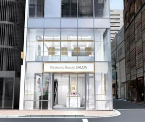 美容家電の体験型サロン 銀座に「Panasonic Beauty SALON」をグランドオープン