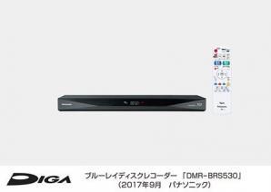 ブルーレイディスクレコーダー DIGA(ディーガ)DMR-BRS530を発売