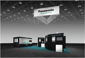 Panasonic to Exhibit at ITS World Congress 2017 Montreal