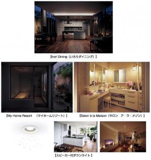 パナソニックの「住空間」提案 新製品を発売