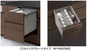 ビルトイン食器洗い乾燥機 進化した上カゴと新形状ノズルを装備した新シリーズを発売