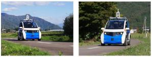 Eiheiji Town, Fukui Prefecture and Panasonic Teaming up to Test Experimental Autonomous Vehicle on Eiheiji Mai-road
