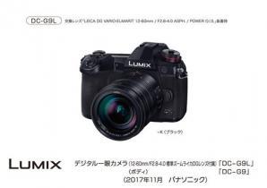 デジタルカメラ LUMIX DC-G9 発売