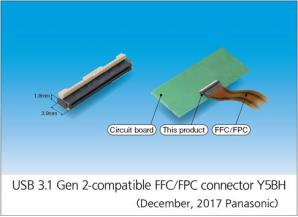 Panasonic Commercializes USB 3.1 Gen 2-compatible FFC/FPC Connectors