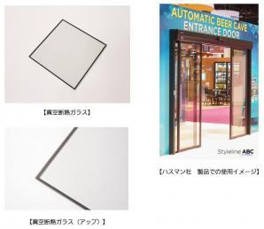 プラズマディスプレイパネルの技術を応用した独自の真空断熱ガラスを開発