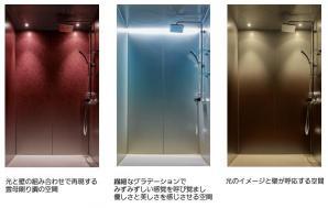 シャワールーム 「i-X INTEGRAL SHOWERROOM」を発売