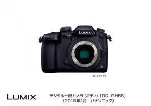 デジタルカメラ LUMIX DC-GH5S 発売