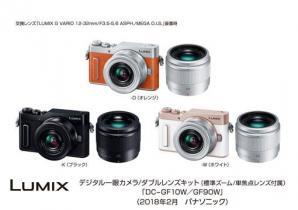 デジタルカメラ LUMIX DC-GF10W / GF90W 発売