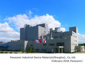 Panasonic Launches Production of Molded Underfill Semiconductor Encapsulation Materials in Shanghai