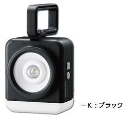 強力マルチライト「角型ランプ」を発売