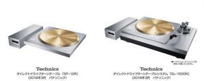 テクニクス 「ダイレクトドライブターンテーブル」SP-10R / 「ダイレクトドライブターンテーブルシステム」SL-1000R を発売