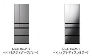 パーシャル搭載冷蔵庫 NR-F604WPX 他1機種を発売