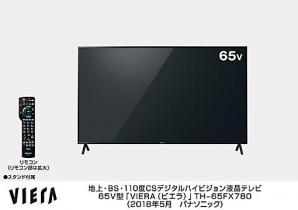 4Kビエラ TH-65FX780を発売