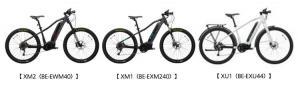 電動アシスト自転車スポーツタイプ「Xシリーズ」ラインアップ拡充