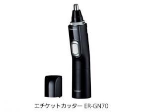 エチケットカッター ER-GN70を発売