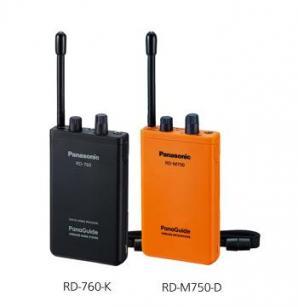 無線システム「パナガイド」 RD-M750-D/RD-760-Kを発売