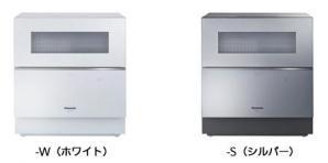 卓上型食器洗い乾燥機 「NP-TZ100」を発売