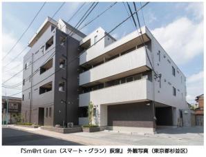IoT賃貸住宅『Sm@rt Gran(スマート・グラン)荻窪』完成