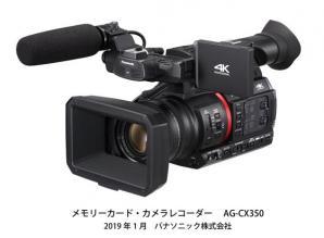 高画質4K収録、IP接続、ストリーミングに対応したハンドヘルドカメラ