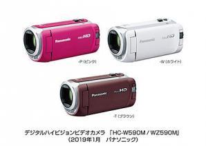 デジタルハイビジョンビデオカメラ HC-W590M/WZ590Mを発売