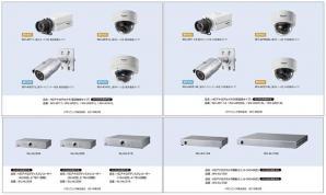 同軸ケーブルでフルHD画質を実現するHDアナログシリーズ カメラ8機種、ディスクレコーダー3機種、カメラ駆動ユニット2機種を発売