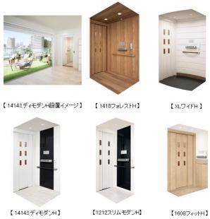 5階建ての住宅に設置できるホームエレベーター「Hシリーズ」を発売