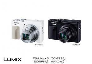 デジタルカメラ「LUMIX」DC-TZ95 発売