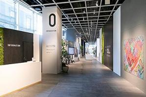 リノベーションを見て、学び、感じて、ひらめく「TOKYO リノベーション ミュージアム」2019年4月13日(土)オープン
