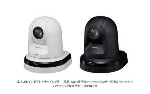 1080/60p 3G-SDIに対応し超解像30倍ズームが可能なHDインテグレーテッドカメラAW-HE75W/Kを発売