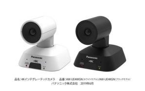 4K/30pの高画質映像出力に対応し、水平111度の超広角レンズを搭載した小型4Kリモートカメラを開発
