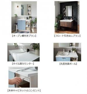 洗面ドレッシング「シーライン」にデザイン性と使いやすさにこだわった新製品を追加
