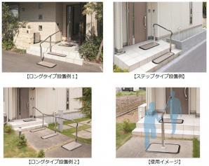 玄関前のアプローチに工事不要で設置できる歩行サポート手すり「スムーディ」を発売