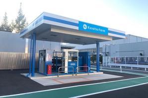 水素ステーション「H2 Kusatsu Farm」が稼働