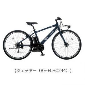 電動アシスト自転車「ジェッター」東京2020オリンピック 特別デザインを発売
