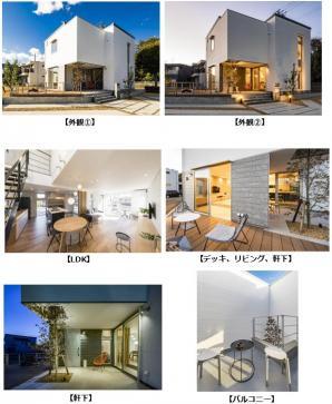 玄関先の広い軒下で屋内と屋外がつながる木造住宅「つながりを愉しむ家」を発売