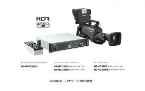 大判イメージセンサーによる高感度・高画質と、優れたコストパフォーマンスを両立。有償アップグレードで4Kにも対応するHDスタジオカメラシステムを開発