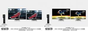 4Kダブルチューナー内蔵有機ELビエラ 2シリーズ4機種を発売
