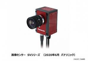高度な検査・測定・位置決めを手軽に行える画像センサー「SVシリーズ」を発売