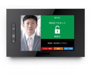 「顔認証 入退セキュリティ&オフィス可視化システム(KPAS)」新バージョンを提供開始