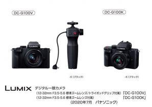 デジタルカメラ LUMIX DC-G100 発売