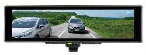 Panasonic develops Intelligent Rear-View Mirror for Nissan KICKS