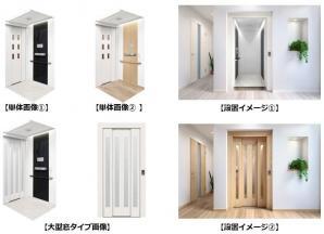 上質で居心地の良い空間を追求したホームエレベーター「1414ソフィーネH」を発売
