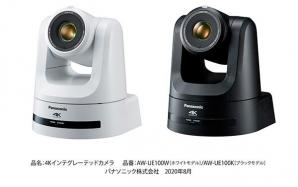 業界初、NDI(R)/SRT/FreeDに対応した4K/60pリモートカメラAW-UE100W/Kを発売