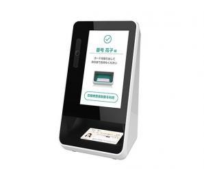 医療機関・薬局向け「顔認証付きカードリーダー(マイナンバーカード対応)」を発表