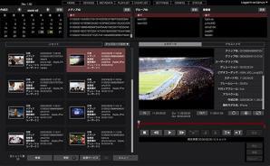 ライブ収録・配信・機器監視・コンテンツ管理をリモート化 IoTクラウドプラットフォーム「Media Bridge」を発売